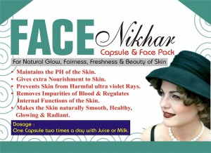 Face Nikhar Capsules (Herbal Skin Care)